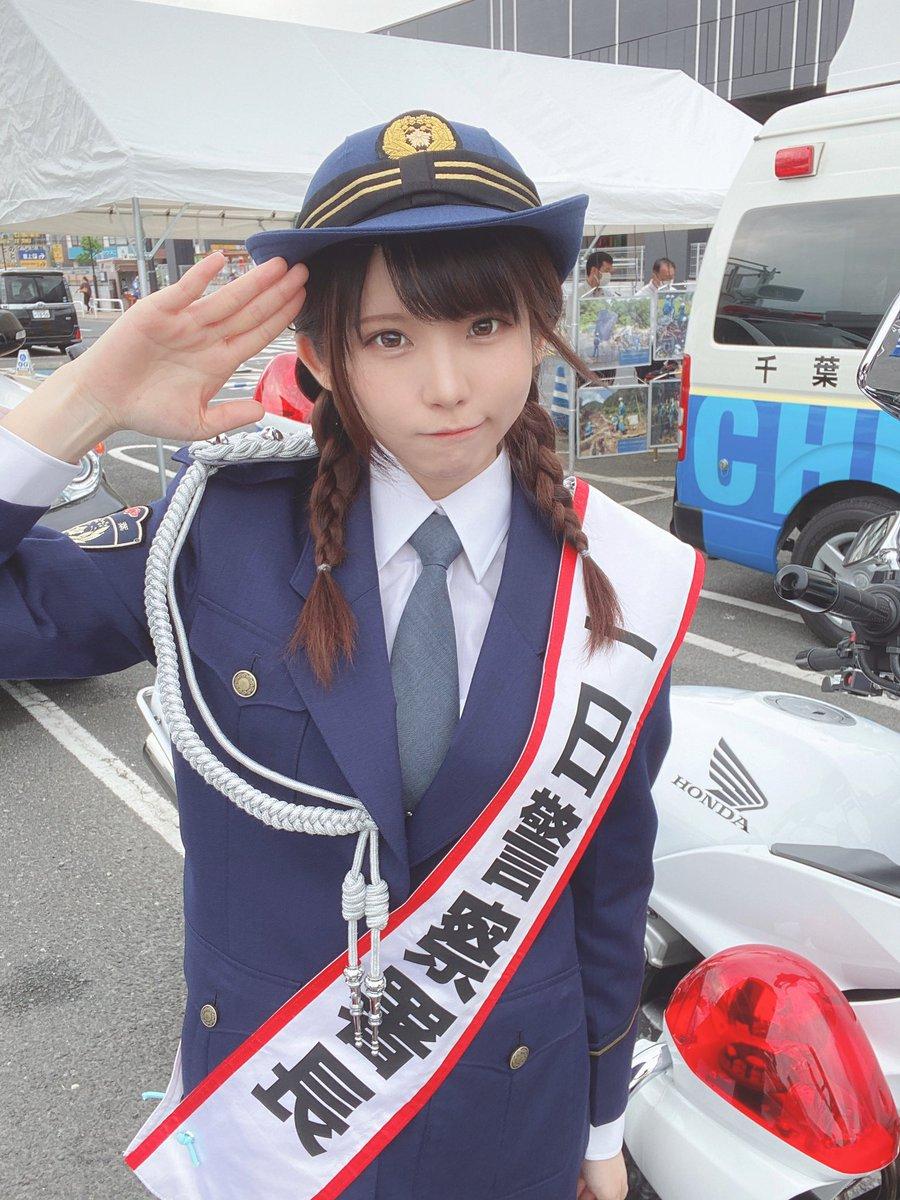【画像】コスプレイヤーえなこさん(26)、千葉県成田警察署で一日警察署長を務める パトカーに乗って登場