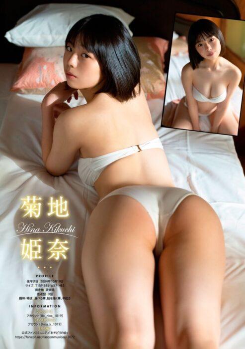 【画像】16歳の現役JK・菊地姫奈ちゃん、チンポをイラつかせる