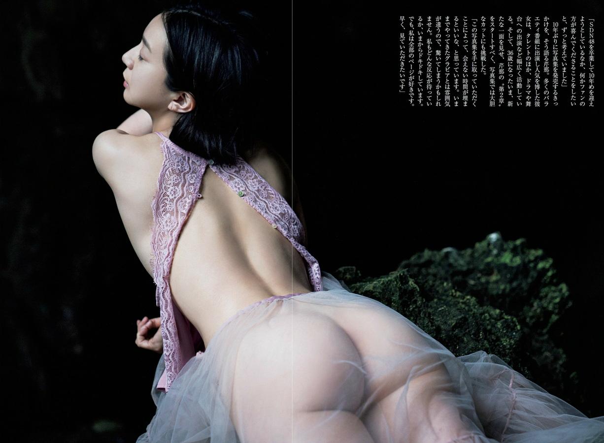 【画像】元SDN48芹那(36)さん久しぶりのグラビアがエロすぎと話題